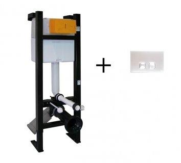 b ti support universel evo avec plaque de commande 30670 u. Black Bedroom Furniture Sets. Home Design Ideas
